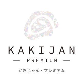 KAKIJAN-puremium-